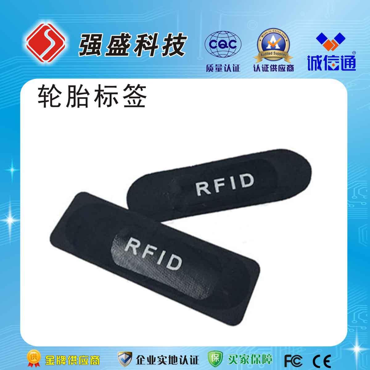 供應廣州RFID超高頻橡膠輪胎電子標簽RIFD輪胎標簽