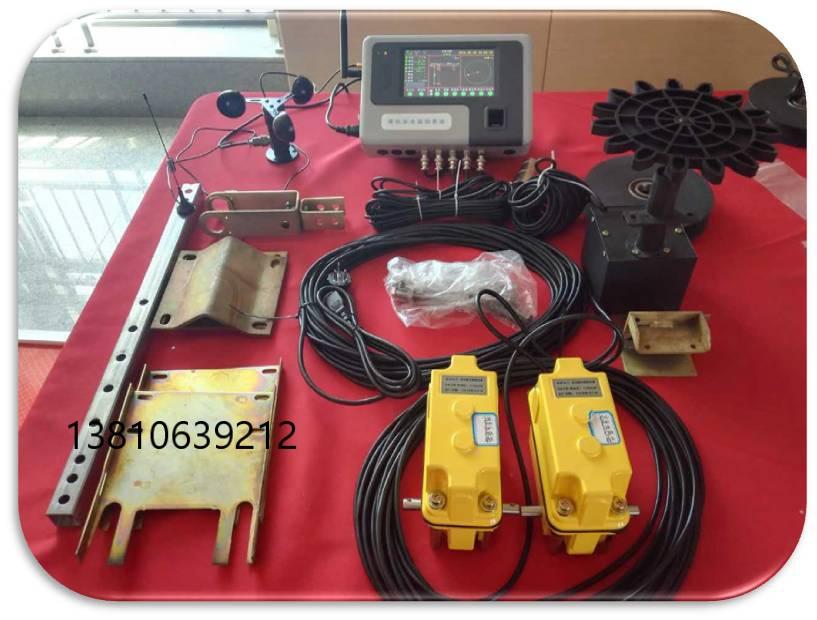工地塔式起重机防碰撞系统  工地塔式起重机可视化管理系统