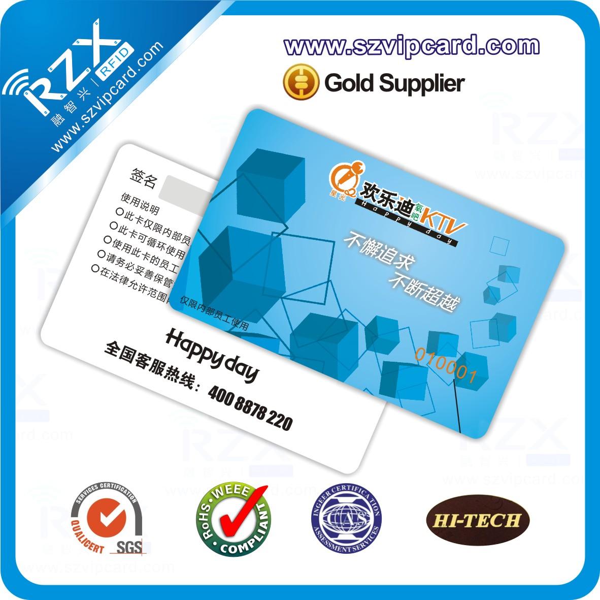厂家定做感应式NFC卡 NTAG 213智能卡