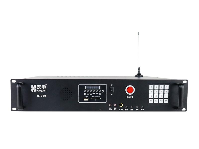 H7760测报预警终端