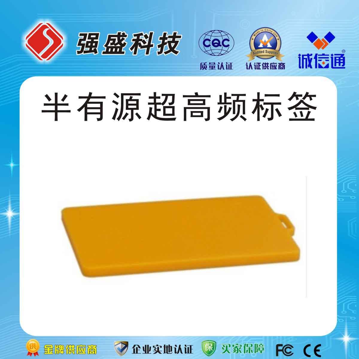 供应专业定制rfid户外耐腐蚀抗金属标签