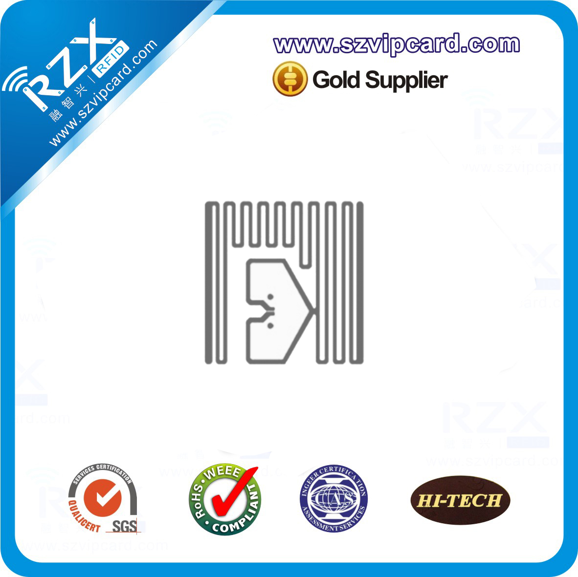 UHF超高频 F51电子标签