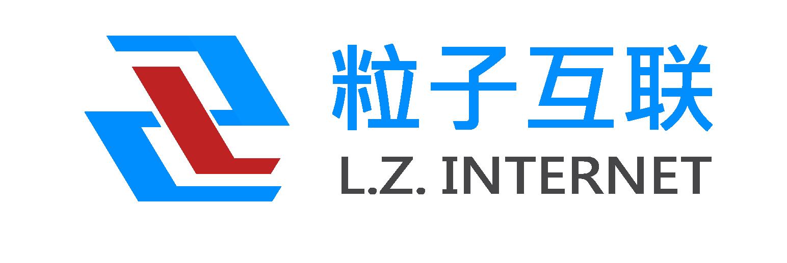 广东粒子互联科技有限公司