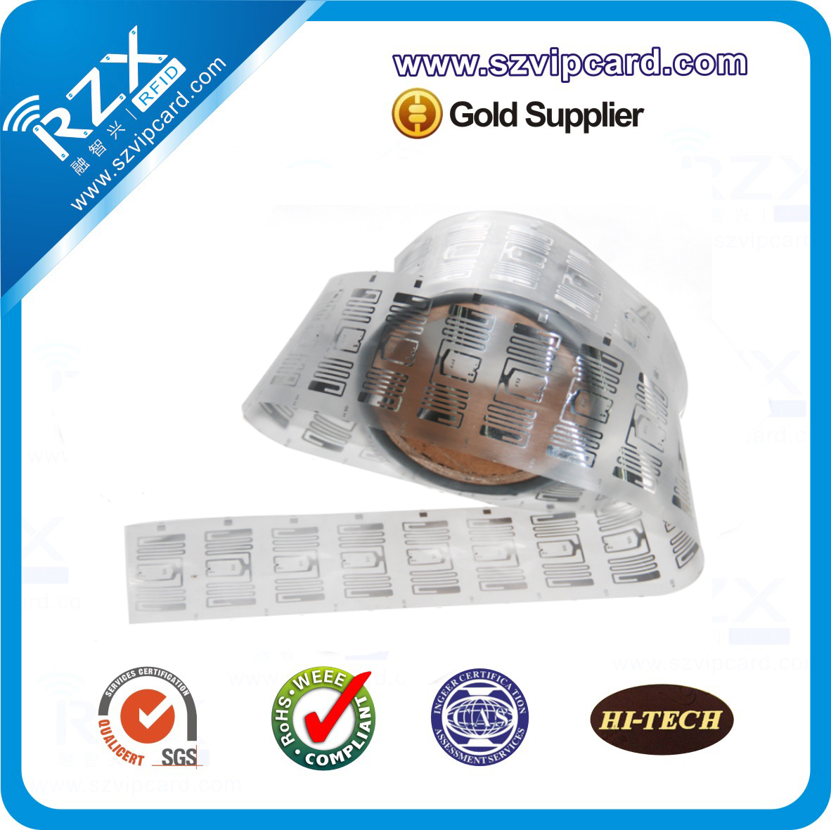 RFID电子标签 E53