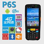条码扫描PDA|PDA厂家|手持PDA批发价