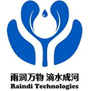 深圳市雨滴科技有限公司