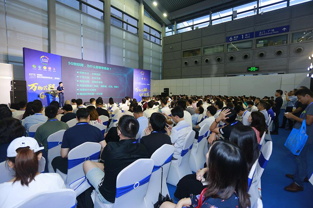 数字引流,零售重构,2019 深圳智能零售创新应用大会成功举办