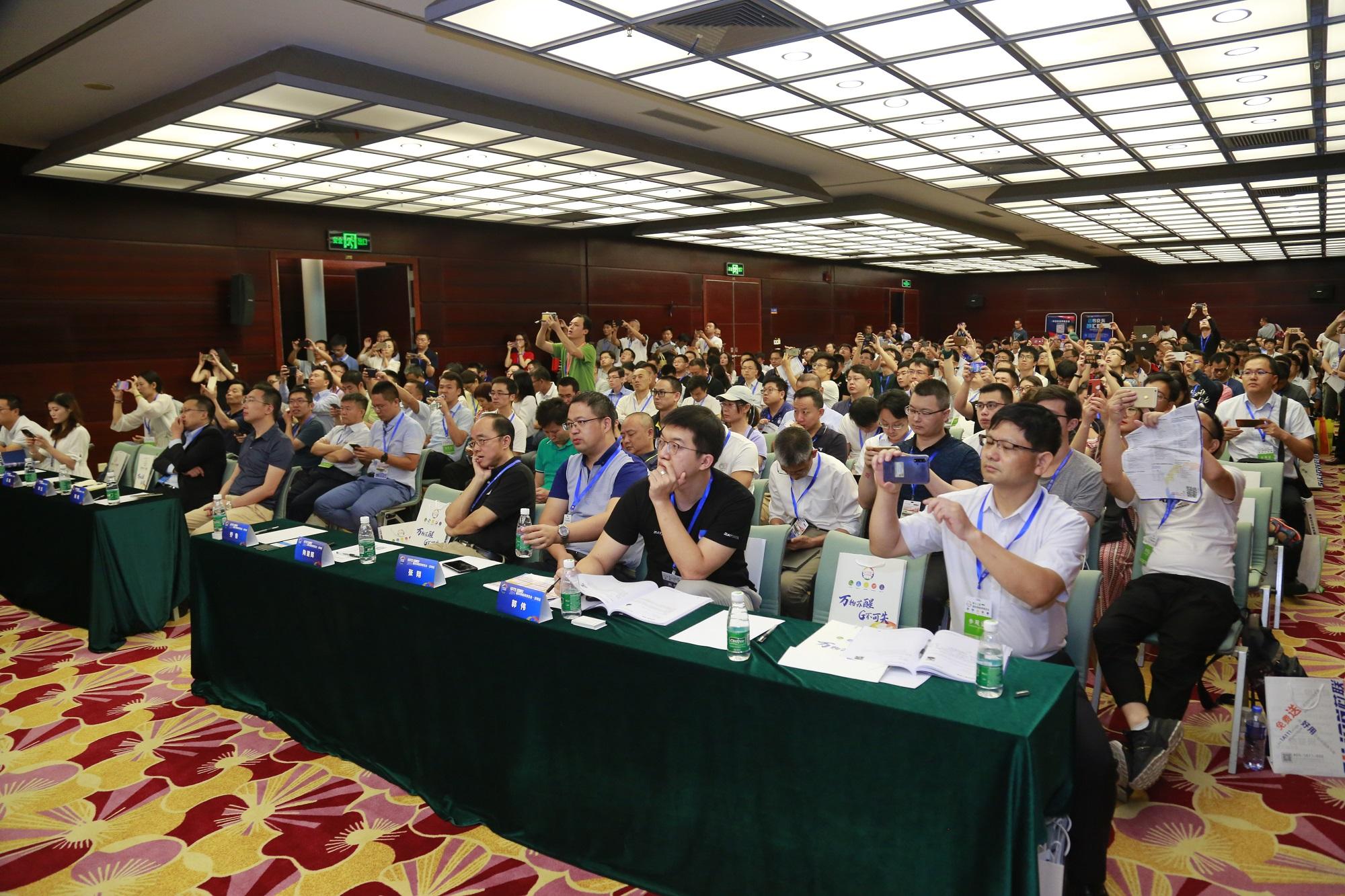 会后专题 | 2019深圳国际物联网平台与数据安全高峰论坛