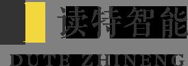 深圳市读特智能技术有限夫妻性生活影片