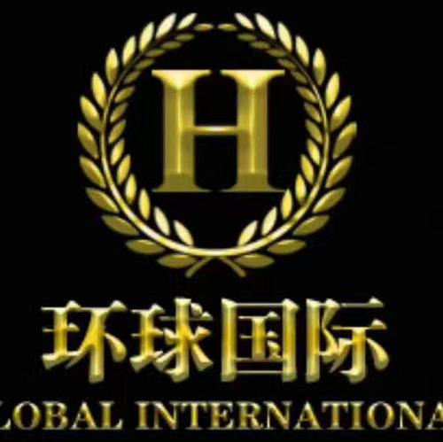 缅甸环球国际电话