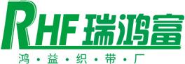 深圳市瑞鸿富科技有限公司