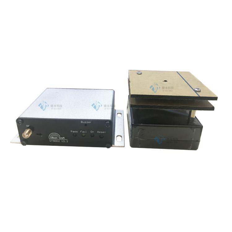HDX芯片编码器SIC7900/7999 ID Writer WT9002