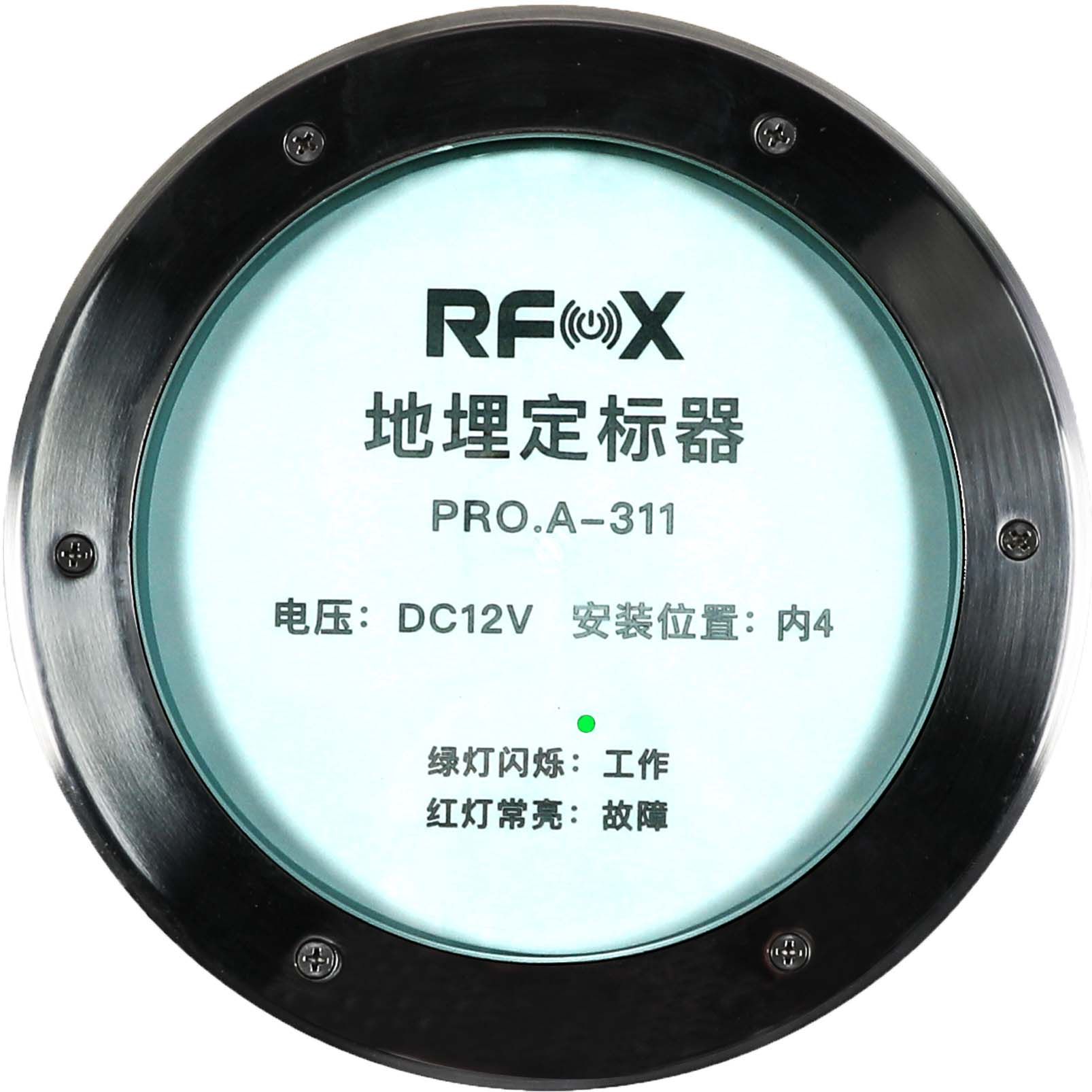 125K低頻信號激活器,125K低頻信號觸發器