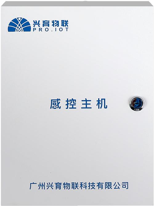 2.4G有源RFID遠距離門禁控制器