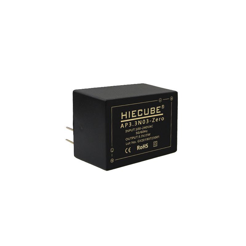 物联网通讯系统3.3V3W系列电源模块