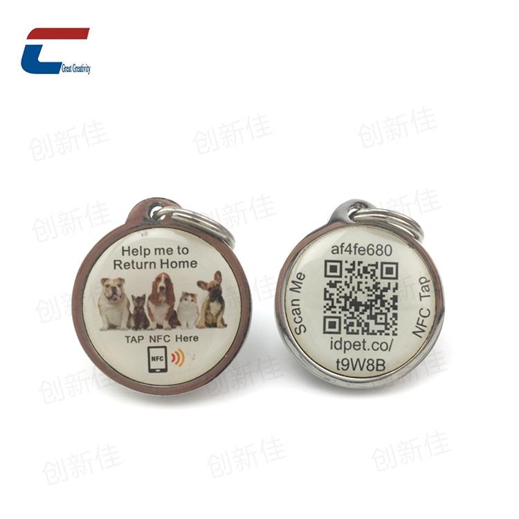 NFC滴胶电子狗牌卡 高频宠物追溯标签卡 防丢NFC狗牌