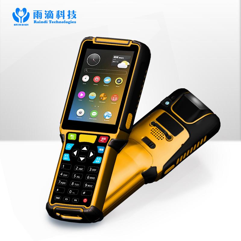 条码扫描手持PDA|一维扫描机|二维扫描机