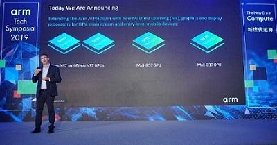 Arm发布全新IP产品,Ethos NPU家族再添新成员