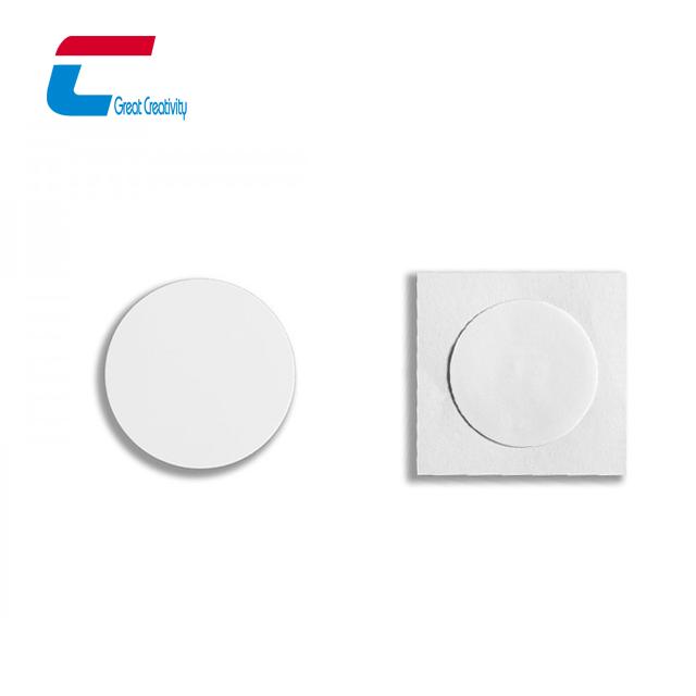 复旦F08高频电子标签 ISO14443A协议M1标签 RFID无源射频F08贴纸