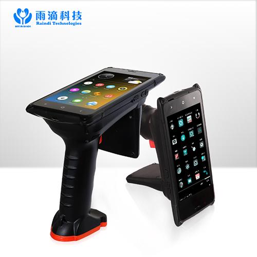 RFID手持PDA|超高頻手持機|超高頻手持型號M6200