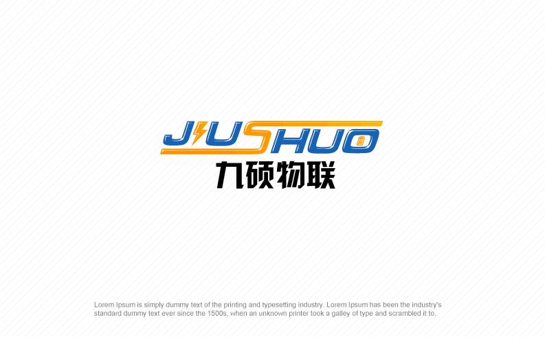 西安九碩物聯技術有限公司