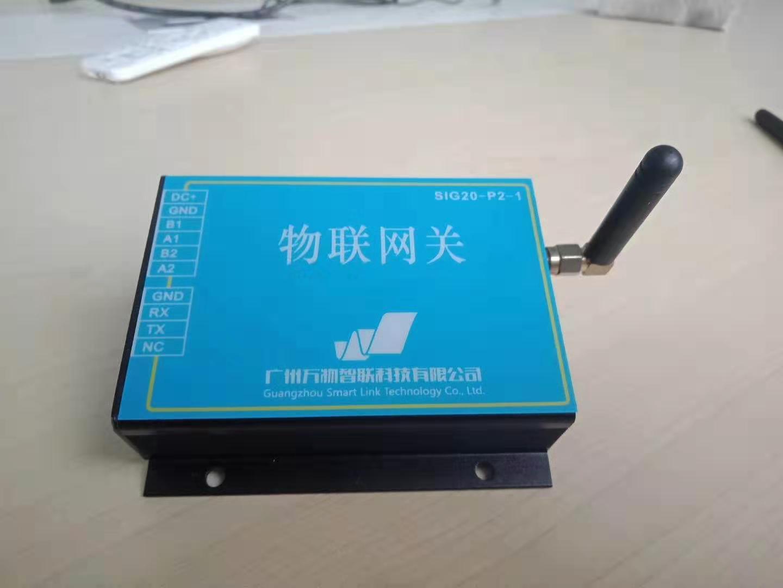 廣州泰越烘干機物聯網手機遠程控制監控設備