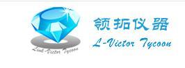 廣州領拓儀器科技有限公司