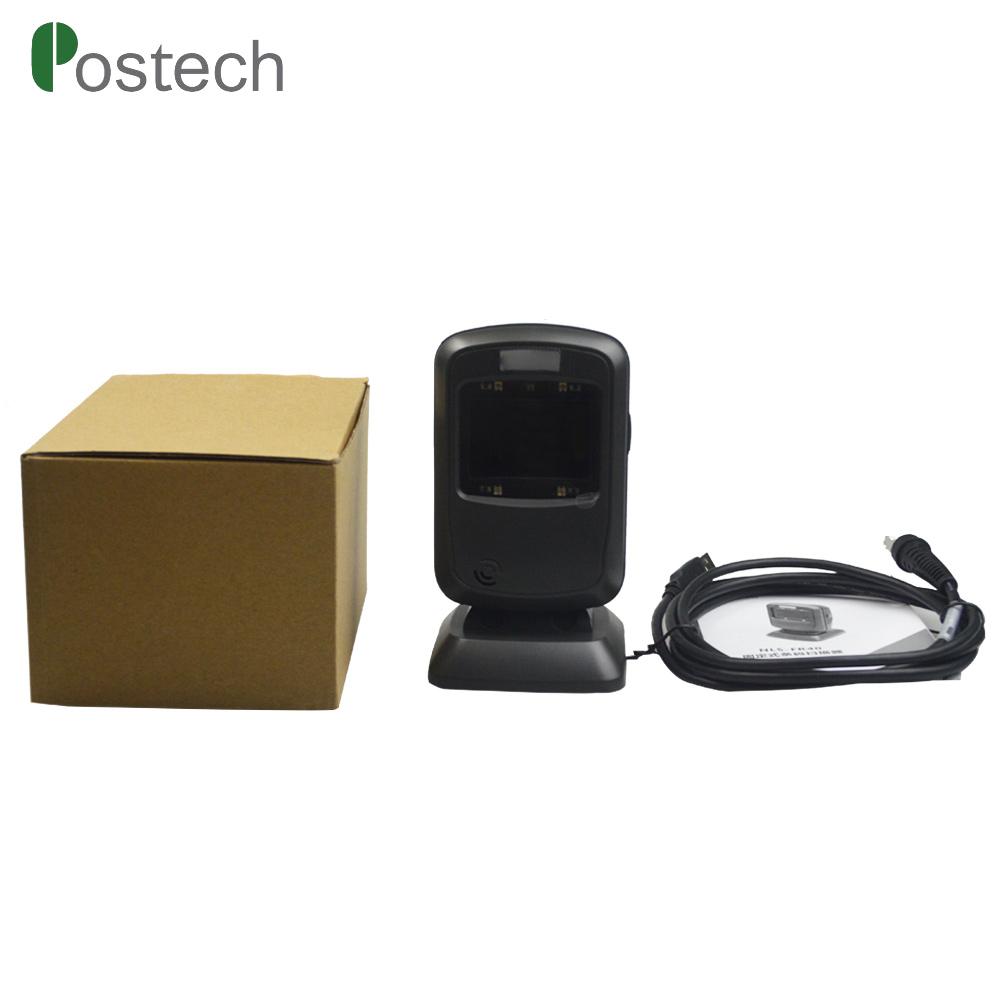 TS40桌面式條碼掃描器電商超市2D條碼掃描平臺
