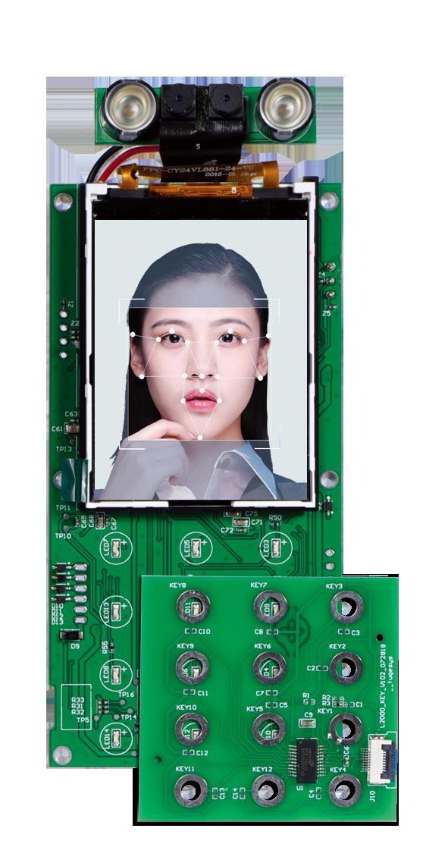 人臉識別鎖模組