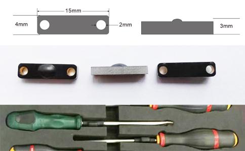 RFID超高频手术器械管理标签
