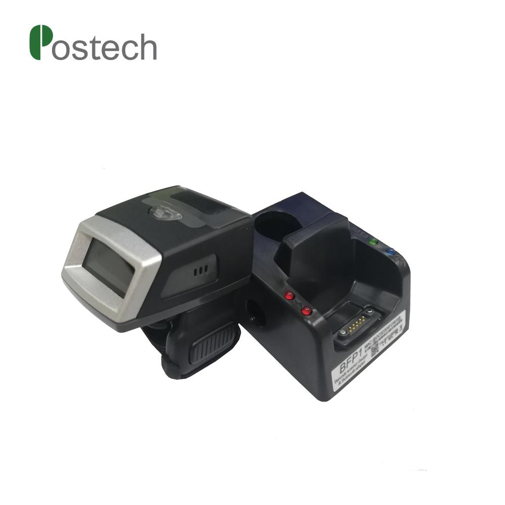 FS02P藍牙指環條碼掃描器電商物流條碼2D掃描器