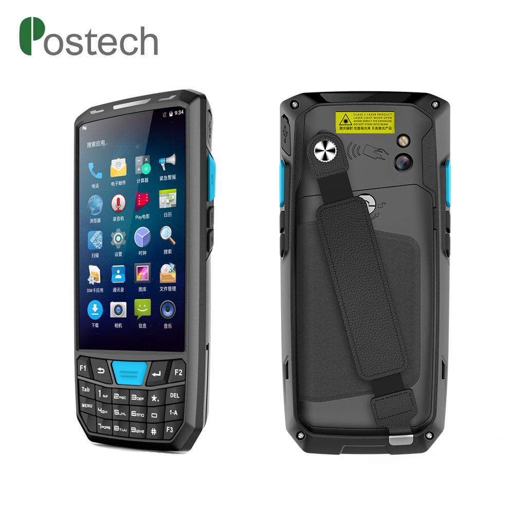 HS04物联网手持终端安卓PDA数据采集器NFC/RFID条码采集器