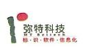 广州弥特智能科技有限公司