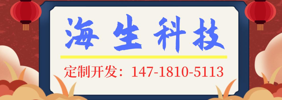 深圳市阿里山电子集团有限公司