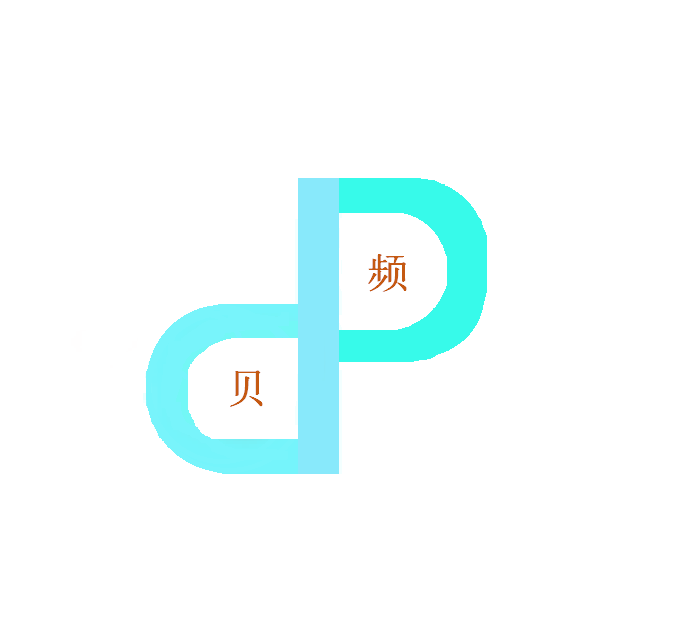 上海貝頻信息技術有限公司