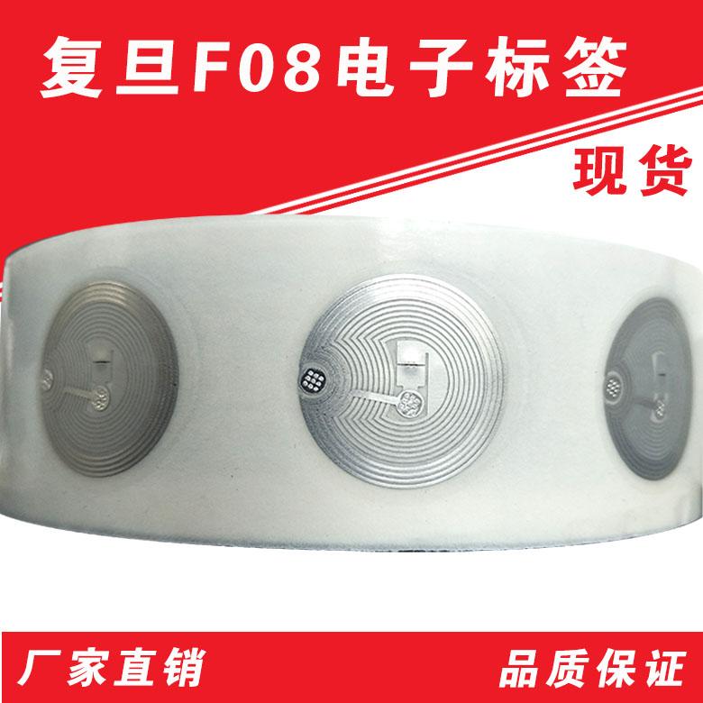 RFID电子标签,不干胶射频标签,图书馆标签