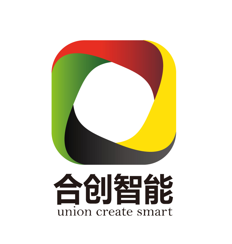 深圳市合创智能信息有限公司