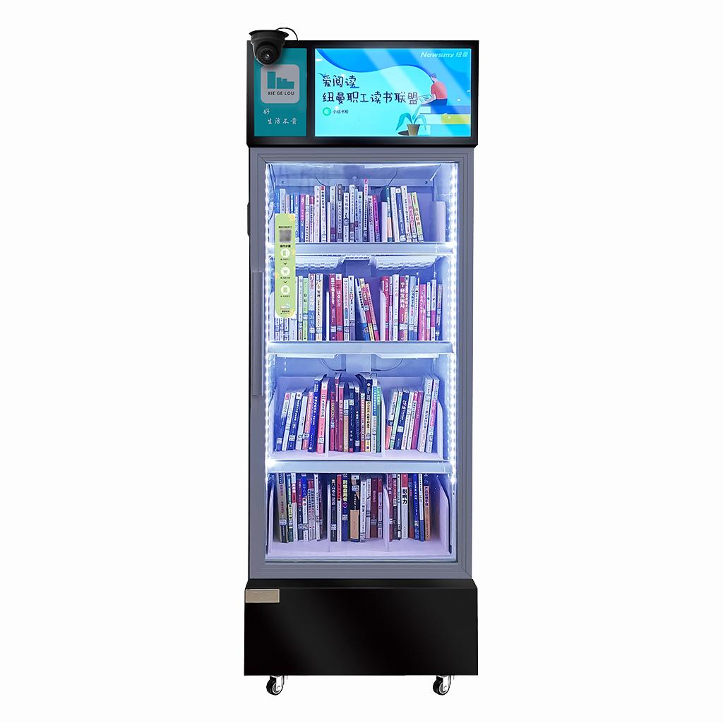 纽曼智能共享RFID书柜图书柜借书机学校图书馆自助借阅机NB1902