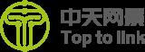 深圳市中天网络科技有限公司