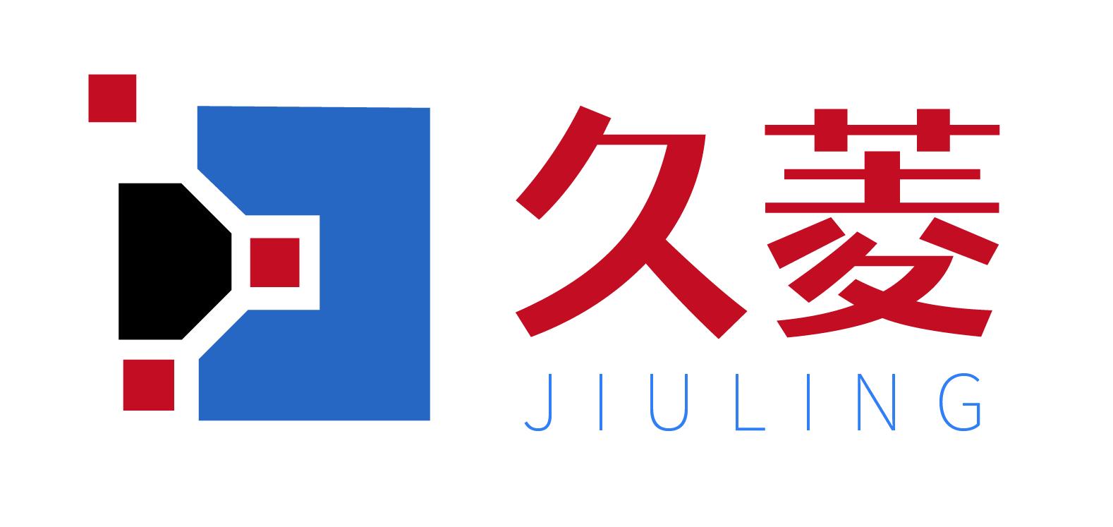 深圳市久菱科技有限公司
