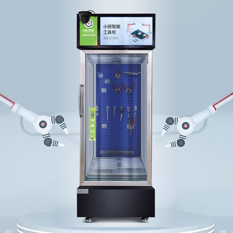 纽曼新款全智能自助RFID工具柜NTB2001