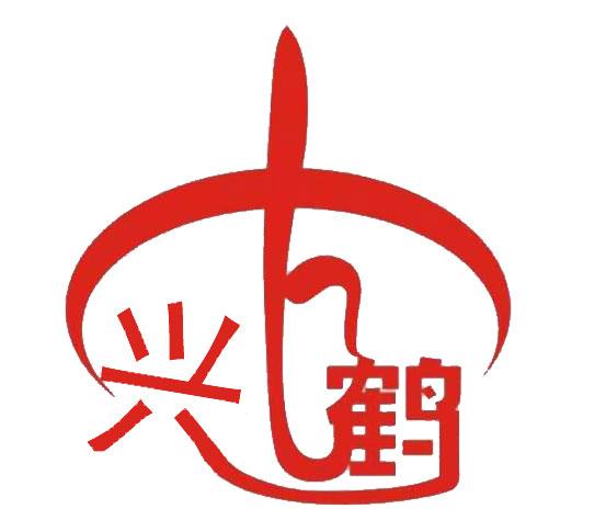 鶴壁市興鶴熱值儀器儀表有限公司