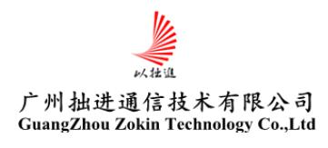 廣州拙進通信技術有限公司