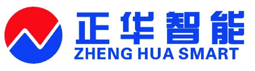 深圳市正华智能科技有限公司