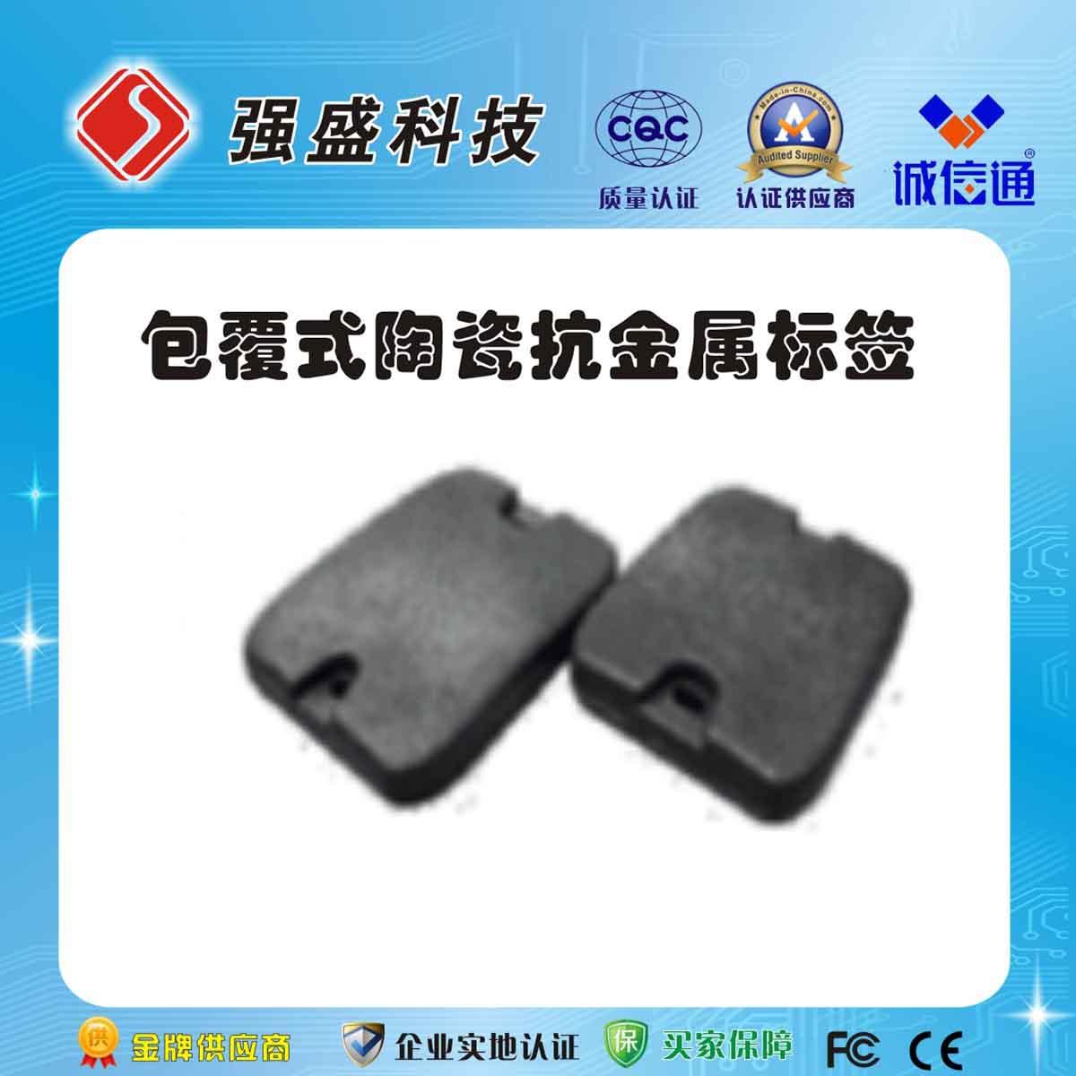 户外等级RFID耐高温耐酸碱抗金属ABS标签可刻字