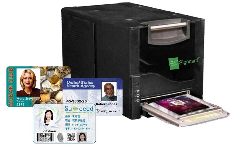 E600大幅面展会参展证人像证卡再转印打印机