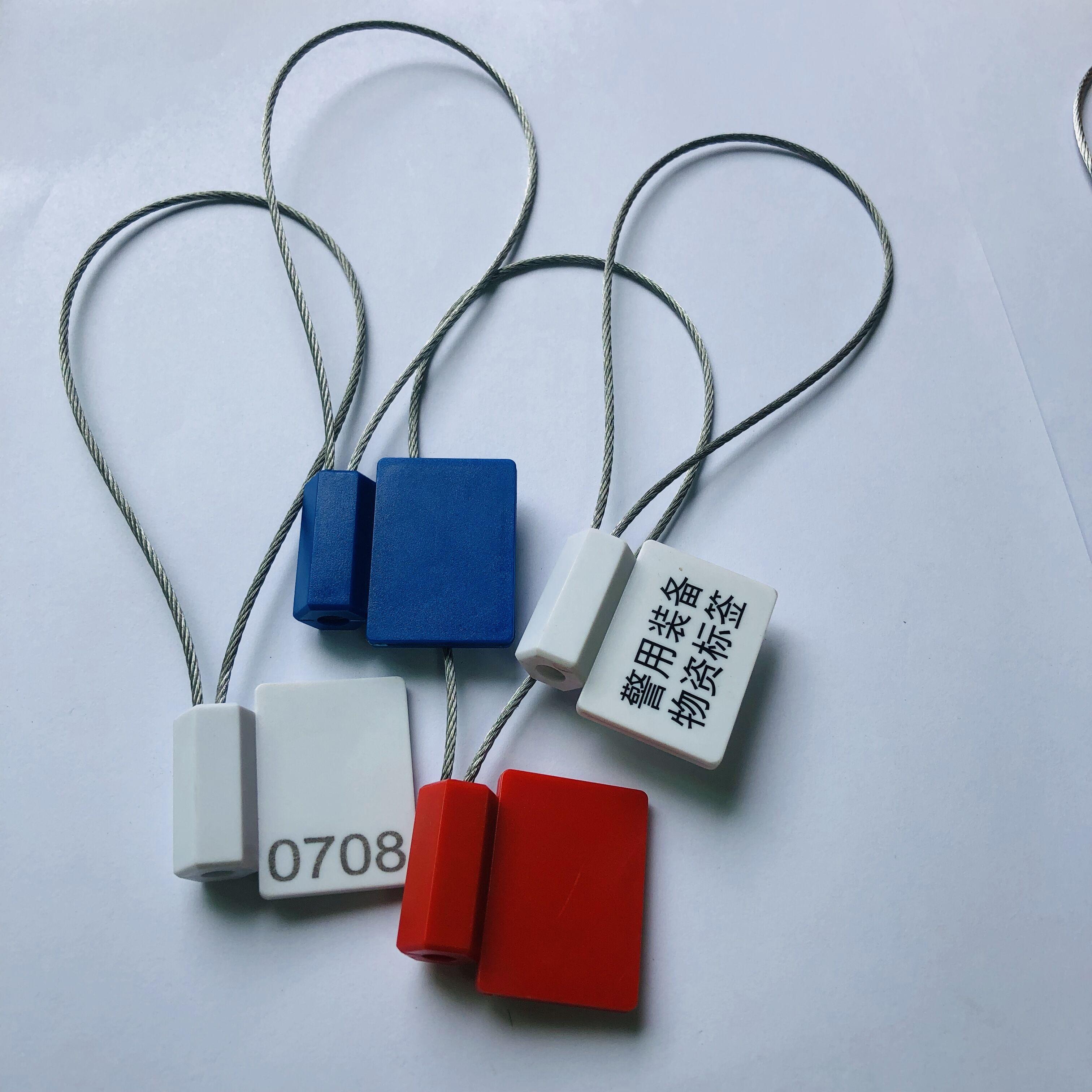 ISO18000-6C/14443A 超高频/高频 ABS 智能 电子铅封