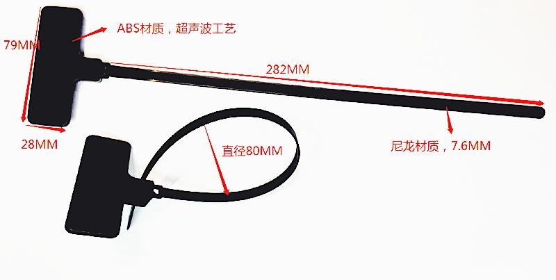 ISO18000-6C 可定制芯片 超高频  重复使用 智能 电子扎带