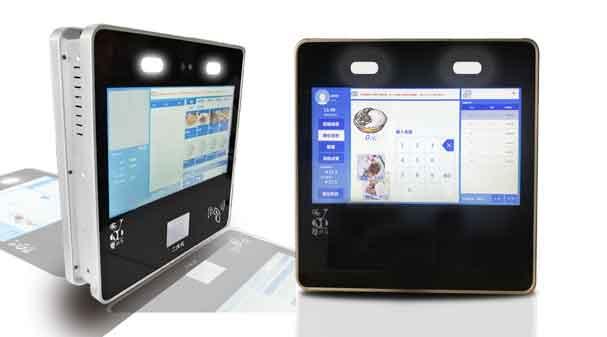双屏动态人脸,二维码,刷卡一体化消费机