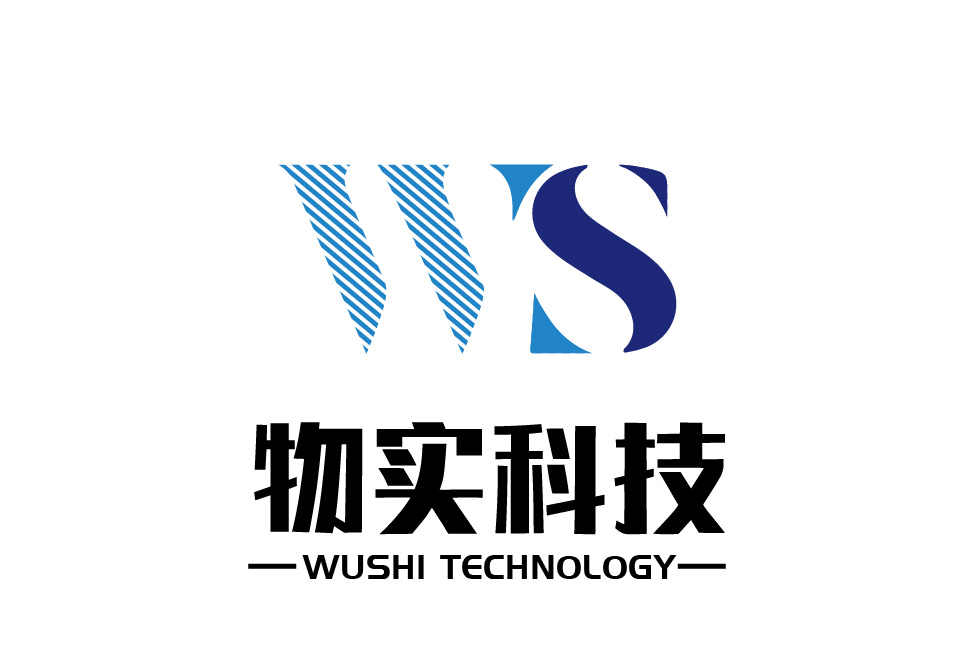 广州物实科技有限公司